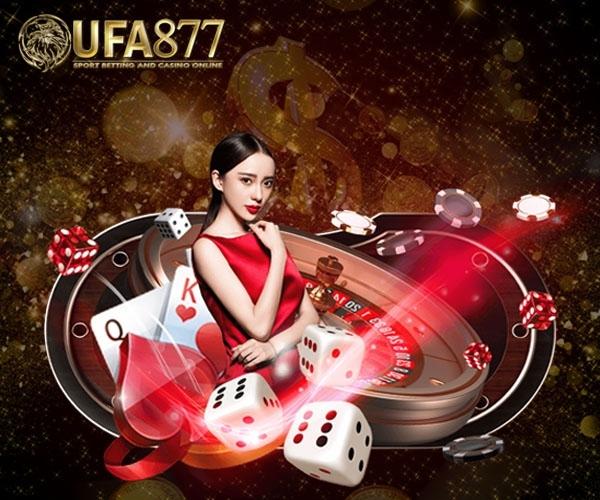 เว็บไซต์ gclub casino