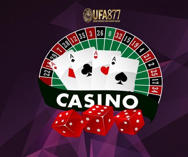 ลงทุนกับ gclub casino